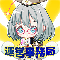 運営事務局ノベラちゃん