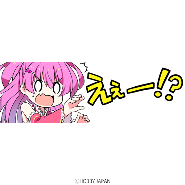 「えぇーーーー!?」ステラ