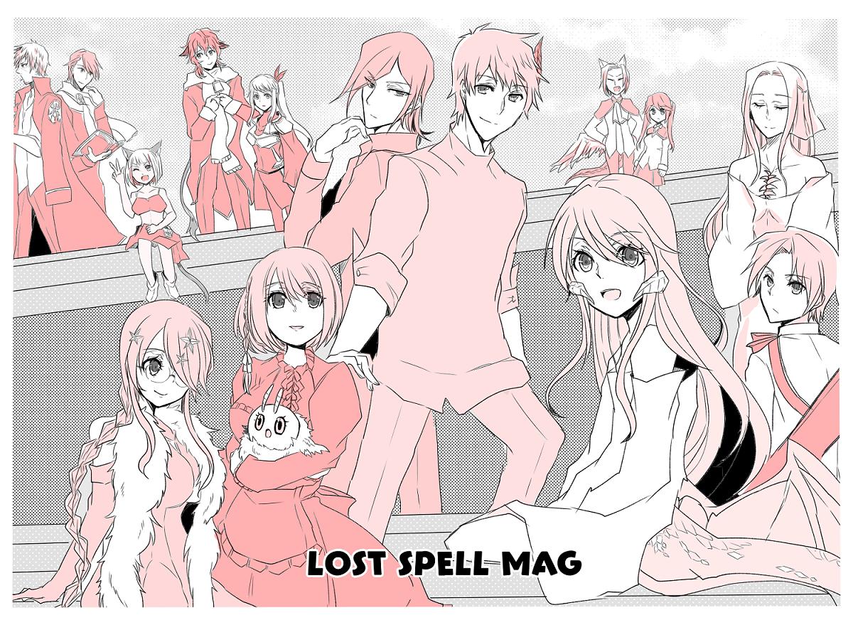 LOST SPELL MAG(ロストスペルマグ)の表紙
