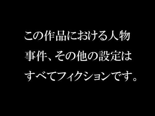 迷探偵「明智小町」の推理アビリティ―~12月は白百合に花束を~の表紙