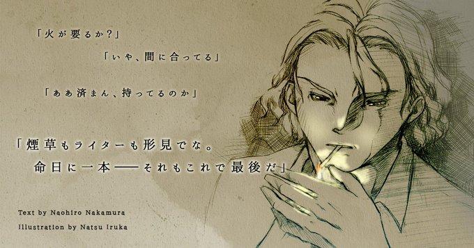 【二次創作】ひとくちセリフ劇場 Season9-17.の表紙
