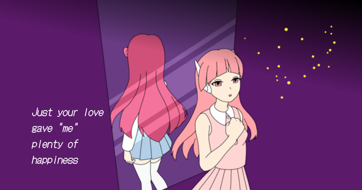 """Just your love gave """"me"""" plenty of happiness -科学と禁忌と至上の愛-の表紙"""