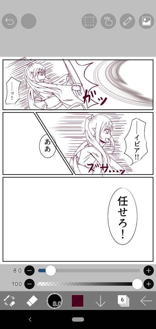 【Destiny×Memories】またまた4コマ漫画を描く!の挿絵2