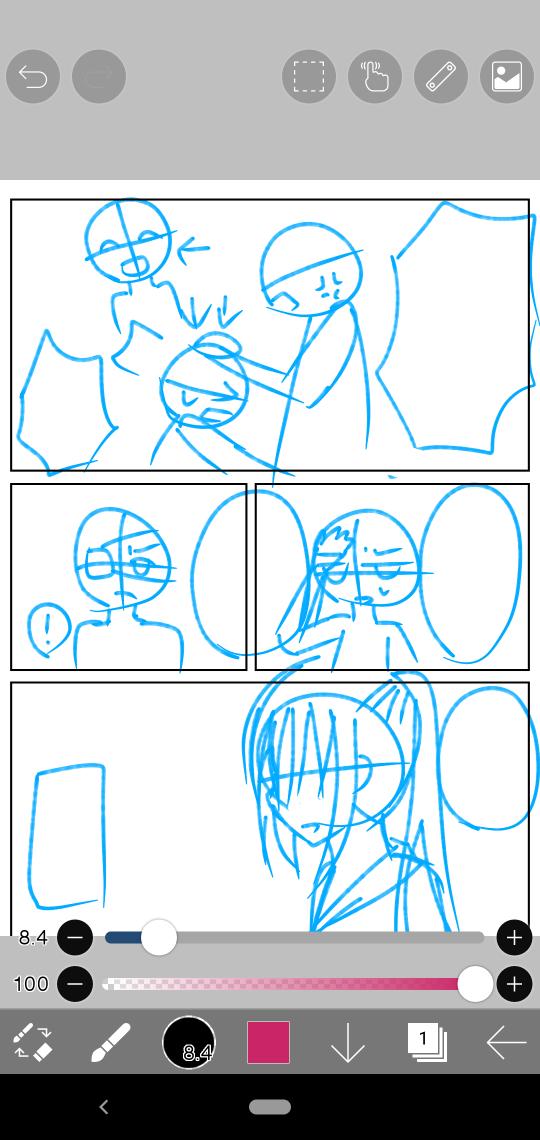 無配用漫画を描きたい 2P目の挿絵1