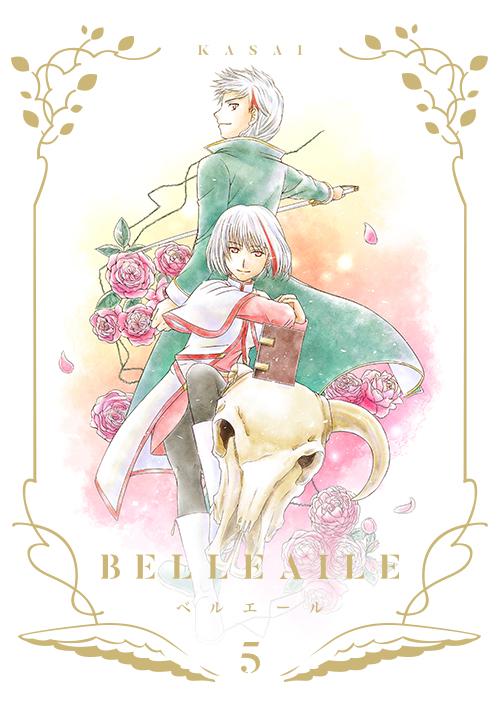 Belle Aile -美しき翼-の表紙