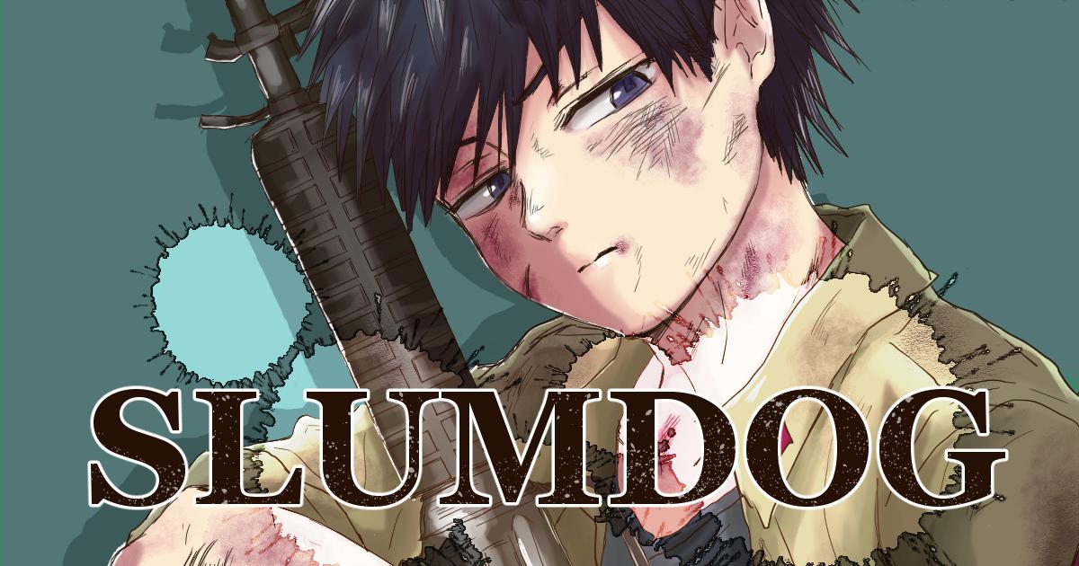 SLUMDOGの表紙