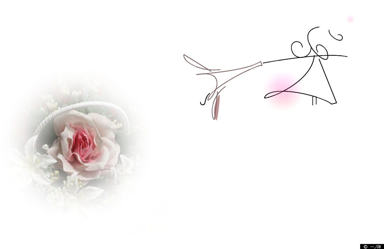花嫁は王冠を抱いて ~ヴォワ・デートによるカラフル事件~の表紙