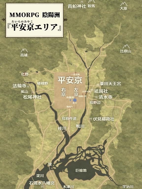 陰陽洲~和風VRMMORPG、闇鍋仕立て~の表紙