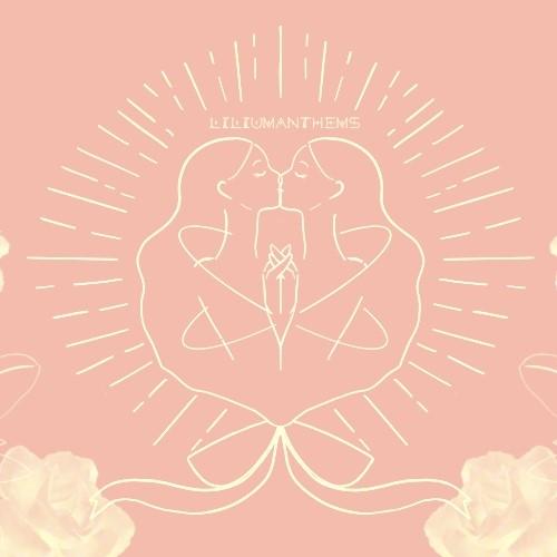 ママは花の錬金術師で私はホムンクルスでした!?  ~母と娘が紡ぐ親子百合神話錬金術ファンタジー~の表紙